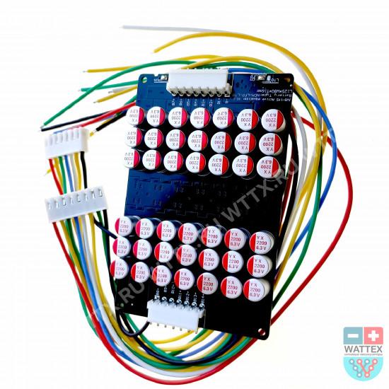Активный балансир конденсаторный 10-14S