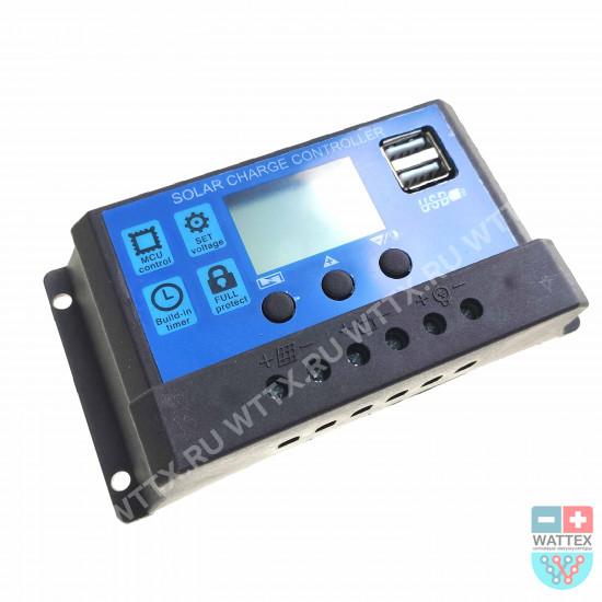 Контроллер заряда от солнечных панелей 12/24в 30А