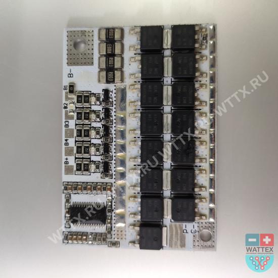 BMS LiFePO4 3/4/5S 50A с балансировкой